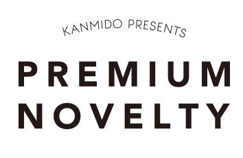 kanmido presents premium novelty